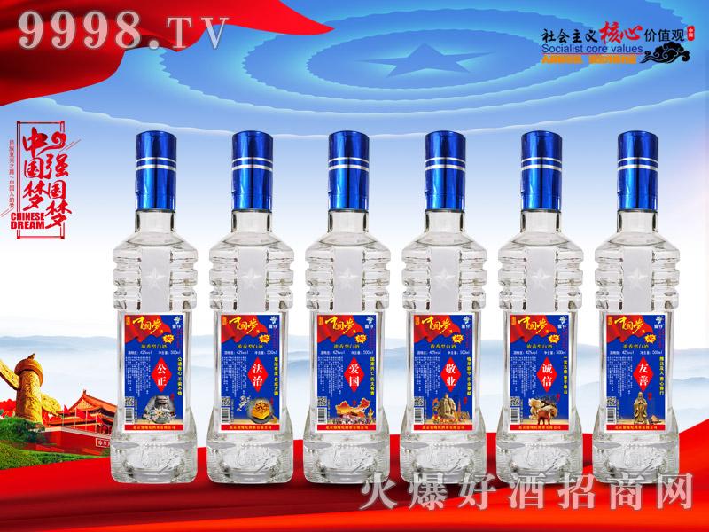 中国梦酒42度