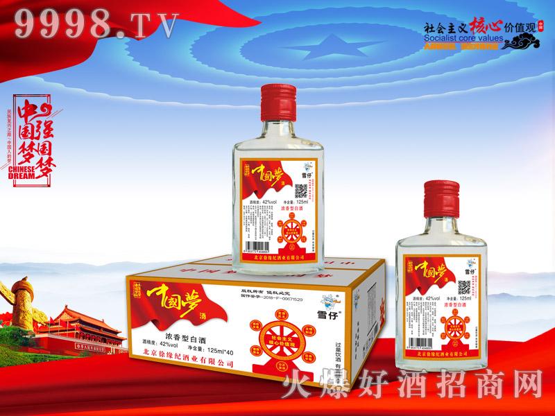 中国梦酒125ml