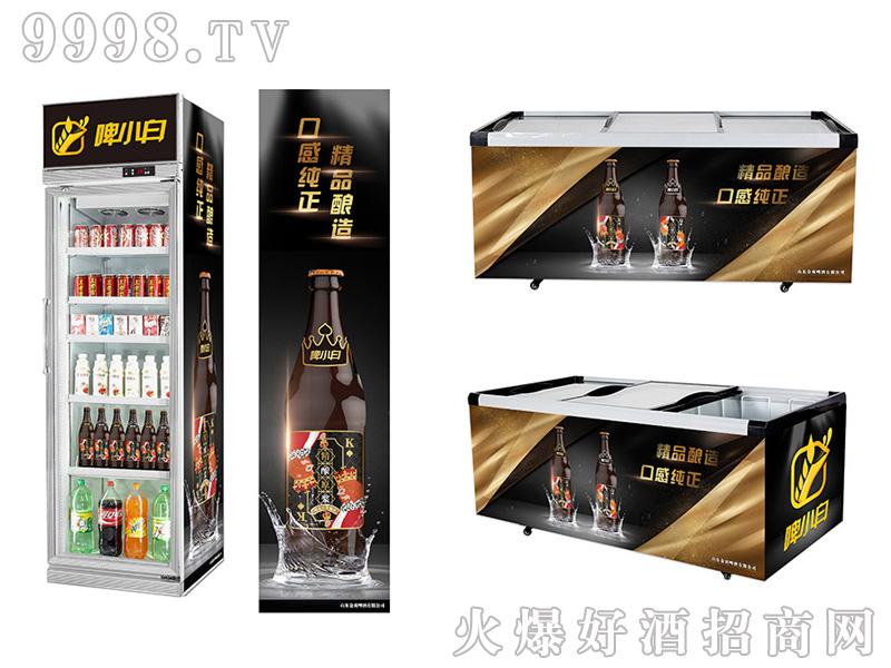 招商产品:啤小白赠品%>&#13招商公司:山东金爽啤酒有限公司