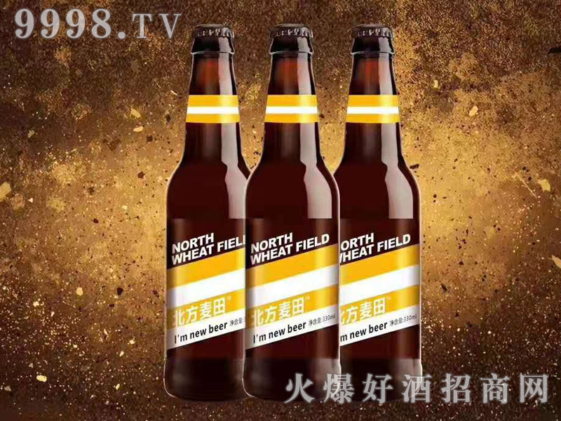 北方麦田优质小麦白啤