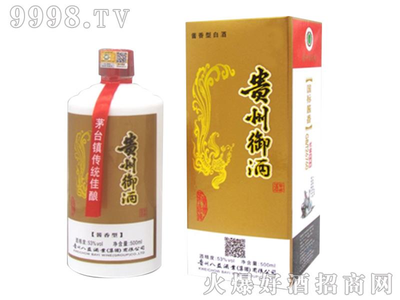 贵州御酒500ml