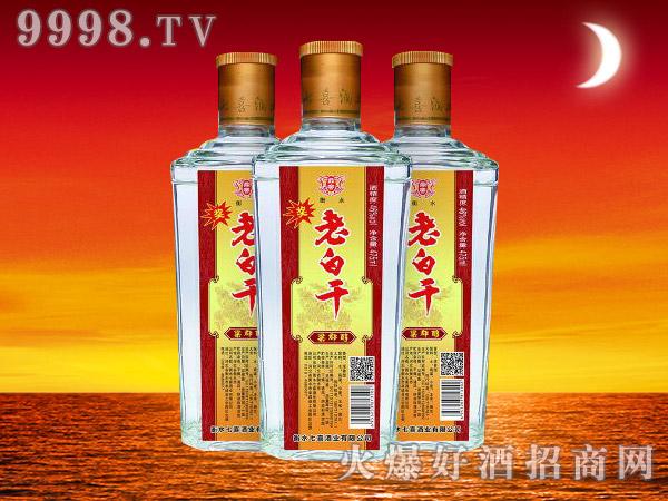 梁郡醇老白干酒46°