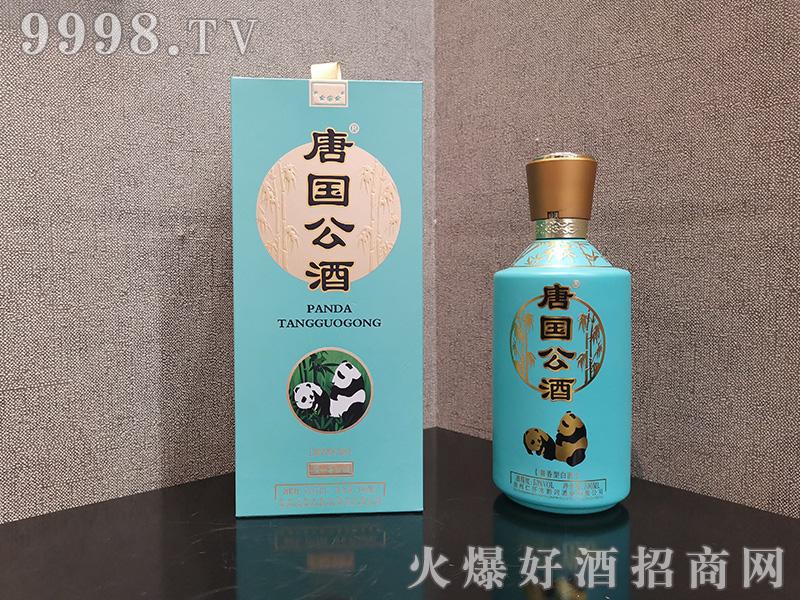 唐国公熊猫酒中端产品