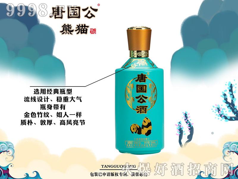 唐国公熊猫酒瓶子