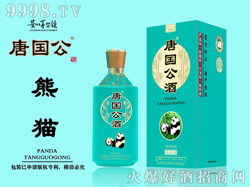 唐国公熊猫酒酱香型白酒