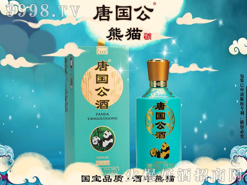 唐国公熊猫酒500ml 53%vol
