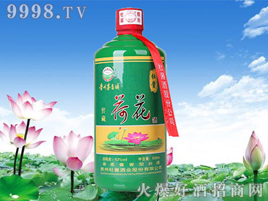 杜酱荷花酒(窖藏版)