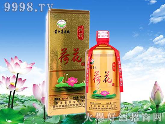 杜酱荷花酒(金色版)