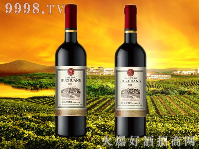佰乐堡酒庄-珍品葡萄红酒