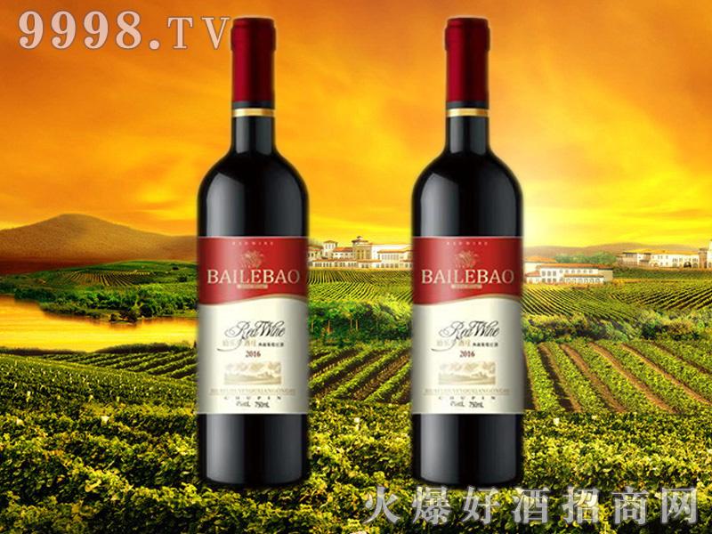 佰乐堡酒庄-典藏葡萄红酒
