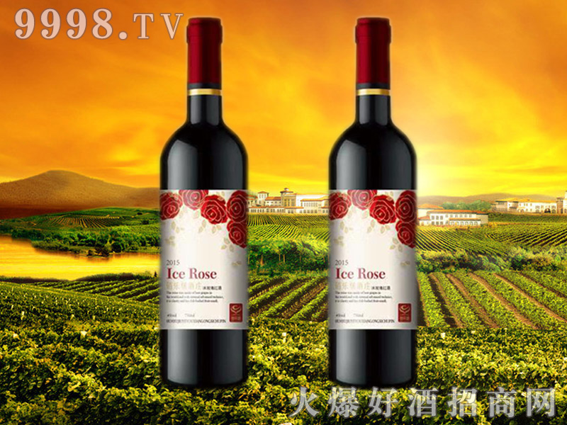 佰乐堡酒庄-冰玫瑰红酒
