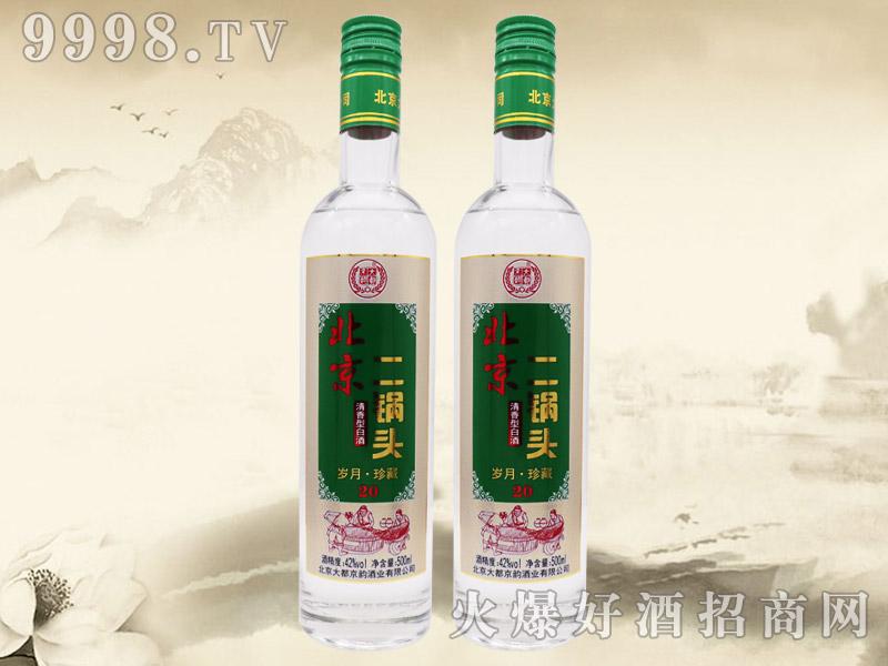 大都京韵北京二锅头酒岁月珍藏20