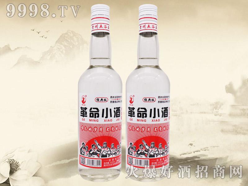 革命小酒经典版