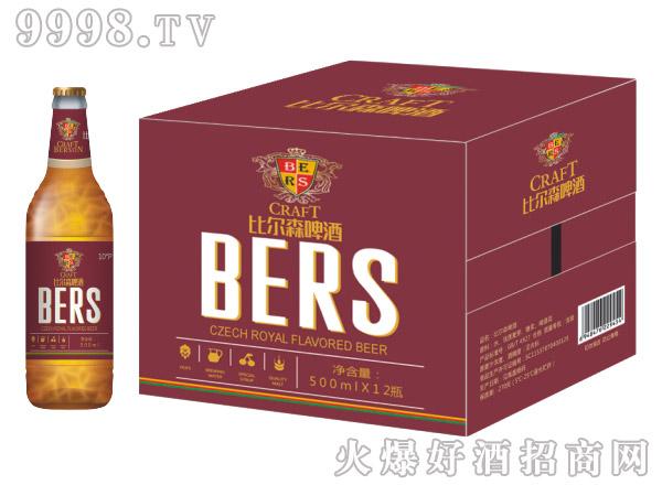 比尔森啤酒(紫箱)