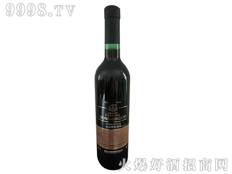 塞尔塔红葡萄酒