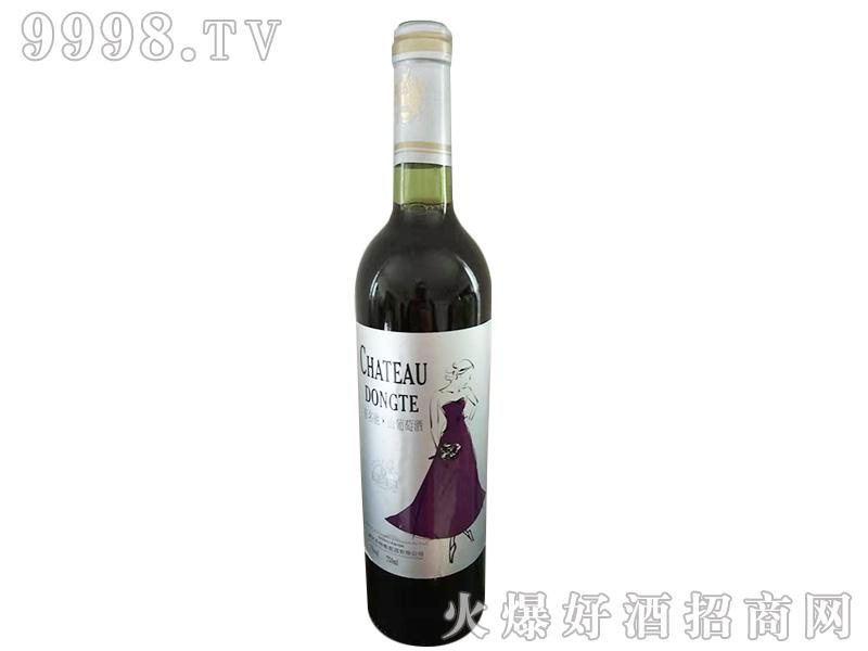 东名驰·山葡萄酒
