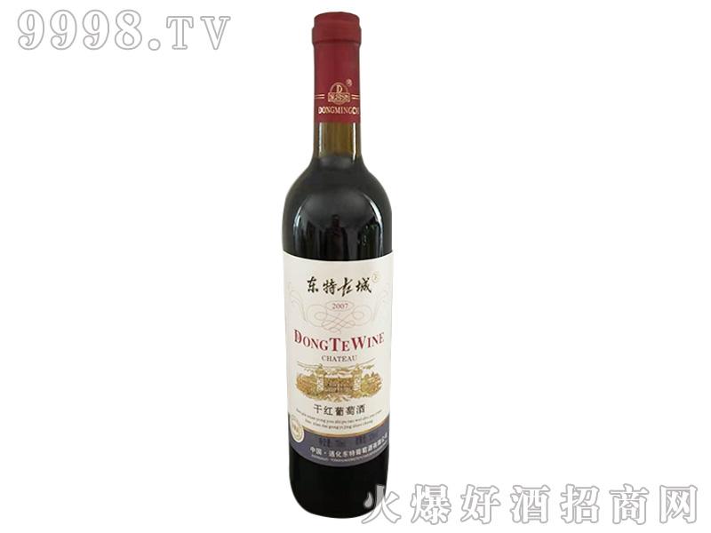 东特左城葡萄酒