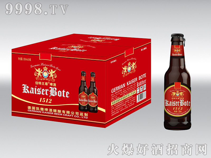 伯特千赢国际手机版-330ml×24瓶--侧拉盖