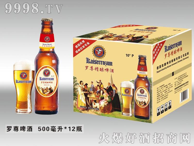 伯特啤酒-500ml