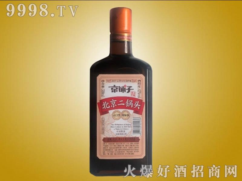 京铺子北京二锅头出口型(国际版)