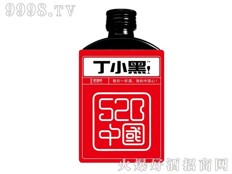 520C小酒-红