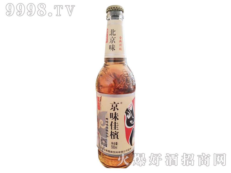 汉斯景橙·京味佳槟香槟味碳酸饮料