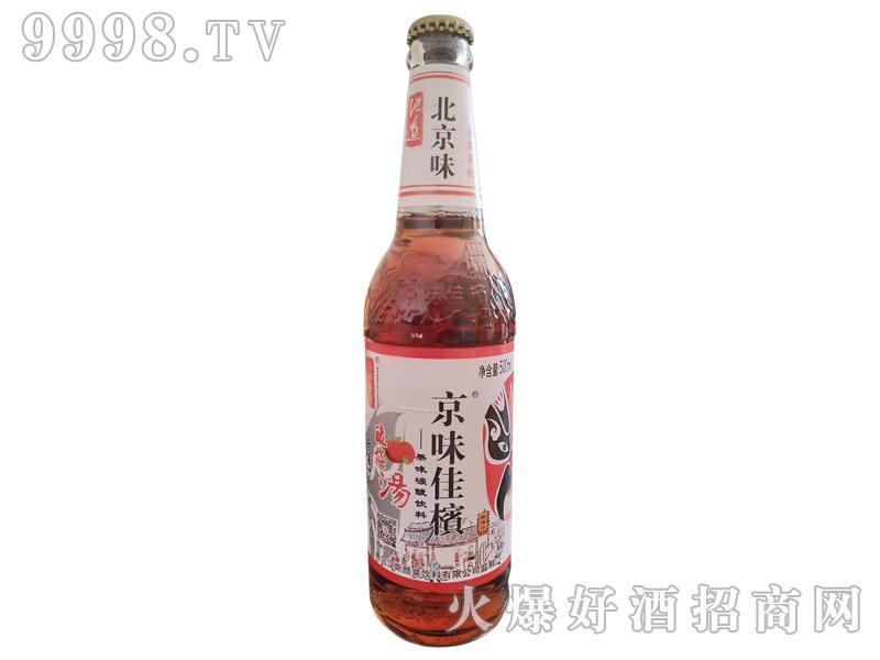 汉斯景橙·京味佳槟酸梅汤