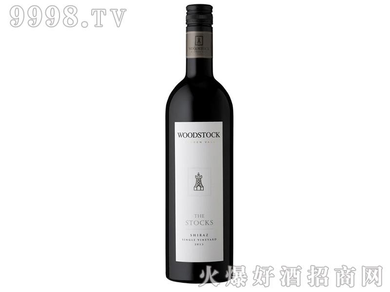 2013伍斯塔克木桩西拉葡萄酒