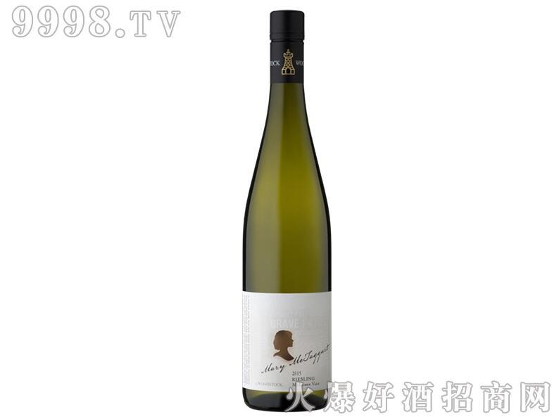 伍斯塔克玛丽·麦克塔加特雷司令葡萄酒
