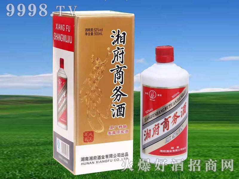 湘府商务酒