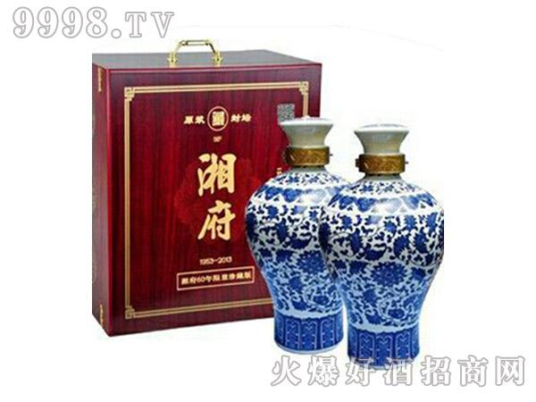 湘府封坛酒