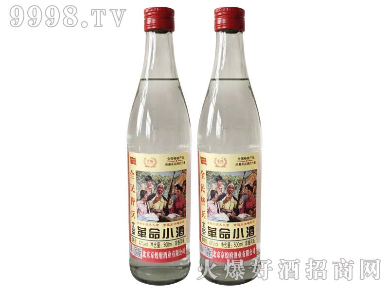 革命小酒42°500ml-白酒招商信息