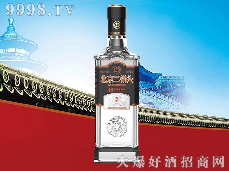 北京二锅头-百年-白酒类信息