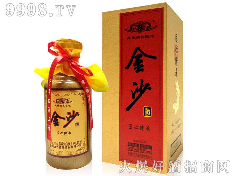 金沙酒-匠心傅承
