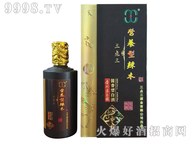 三点三营养型辣木酒黑盒-白酒招商信息