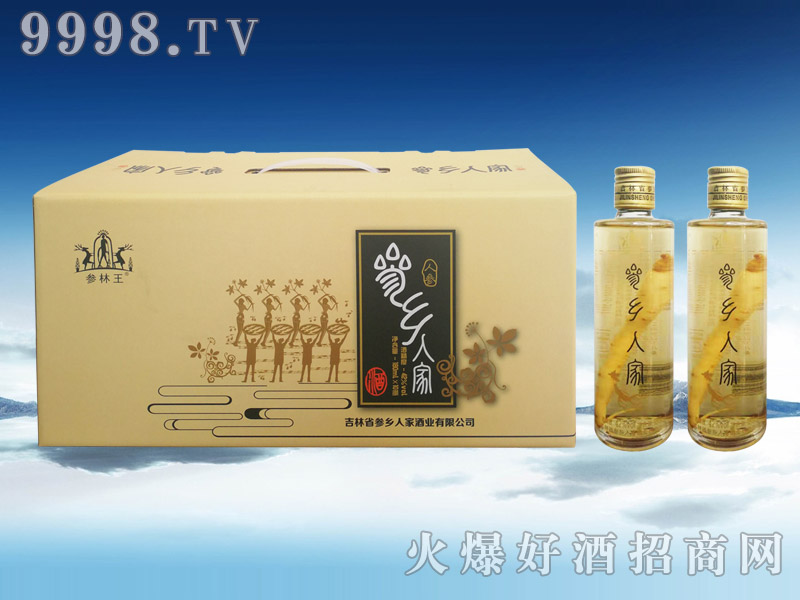 参林王酒【42°180ml】-保健酒类信息