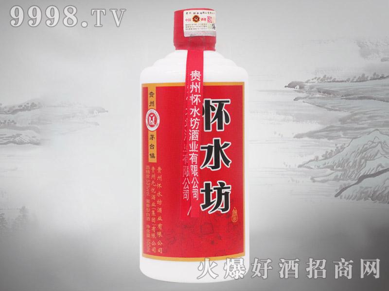 怀水坊酒53°
