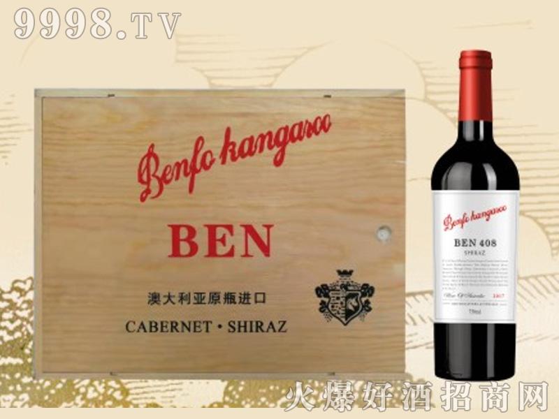 奔富木盒葡萄酒1×6