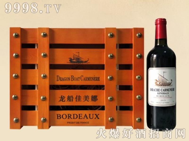 龙船木箱葡萄酒礼盒1×6