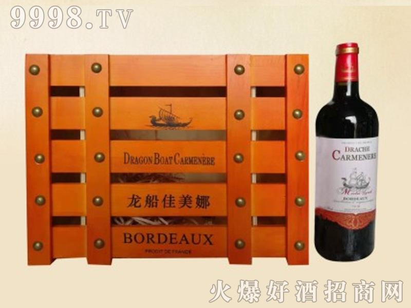 龙船木箱葡萄酒1×6