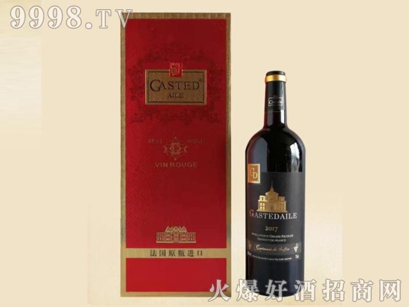 卡斯黛乐礼盒葡萄酒
