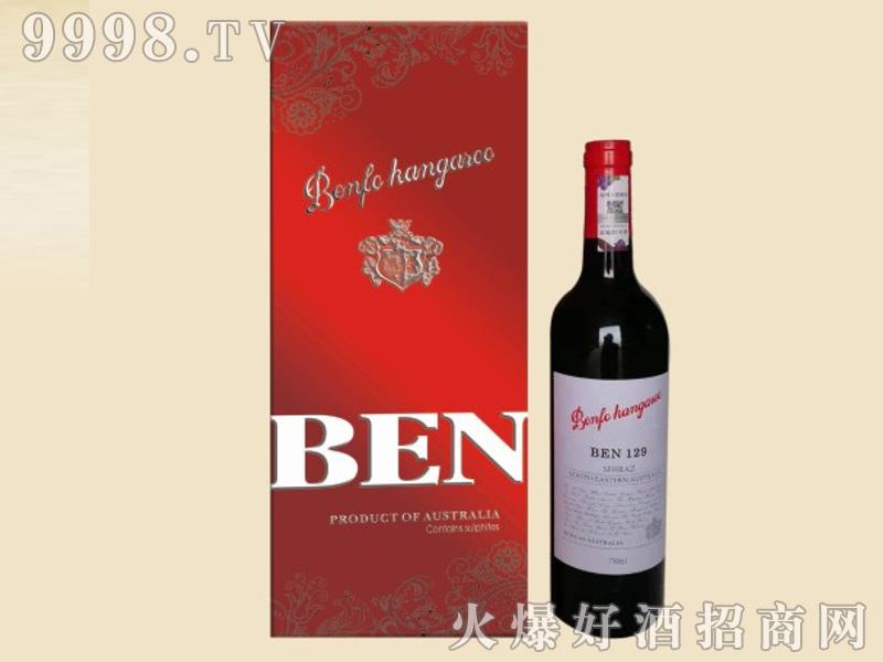 奔富礼盒葡萄酒