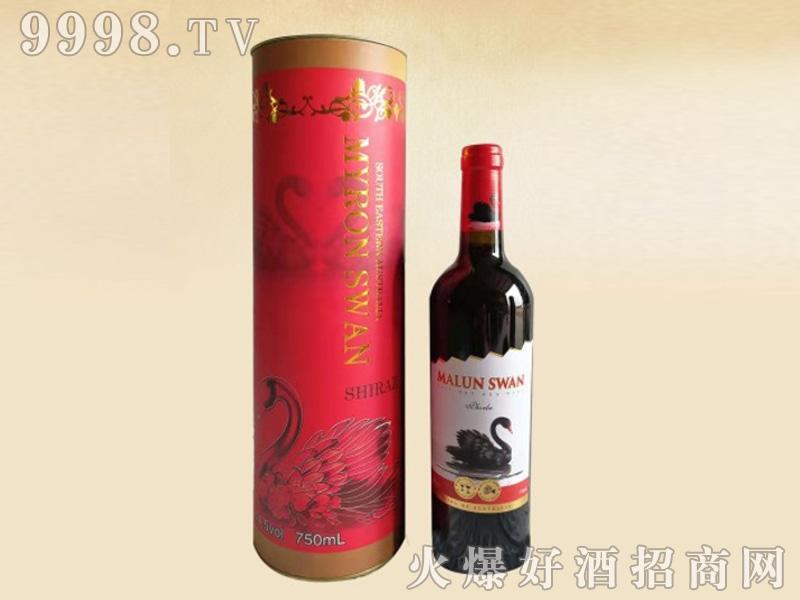 天鹅圆桶葡萄酒-红酒招商信息