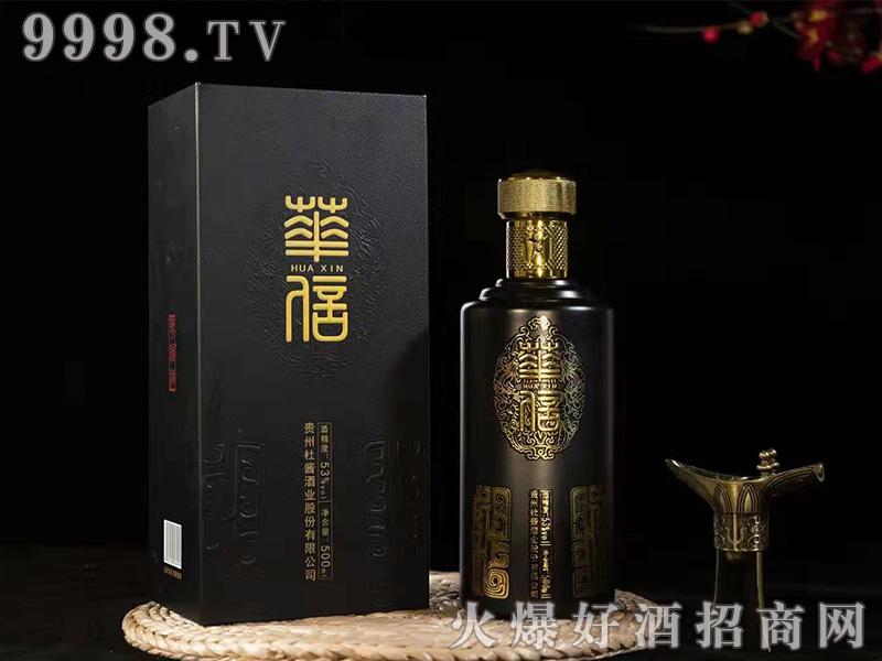 华信酒文化图