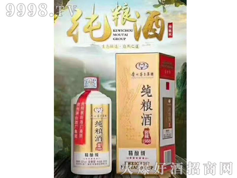 茅台集团纯粮酒窖藏1988