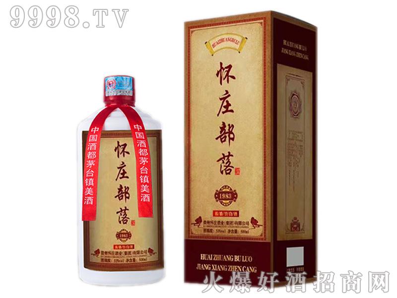 怀庄部落酱香酒