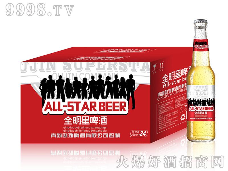 全明星瓶330ml千赢国际手机版-allstar