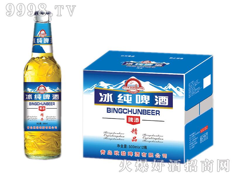 欧劲瓶500ml千赢国际手机版--蓝色包装
