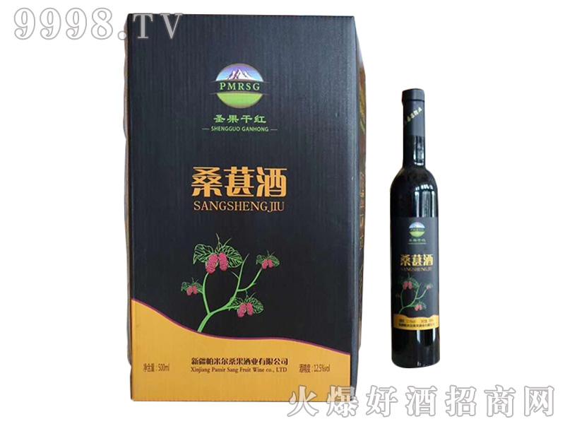 圣果干红桑葚酒