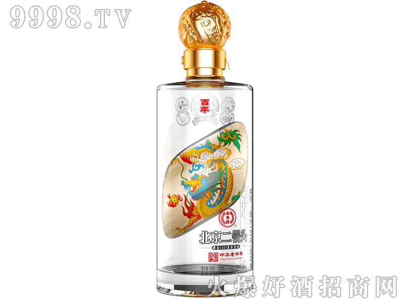 永丰牌北京二锅头百年荣耀